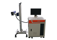 Phone case pigeon ring plastic fiber laser marking machine